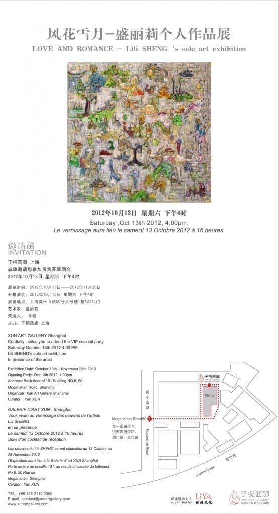 Lili SHENGs solo art exhibition in Shanghai 556x1024 1