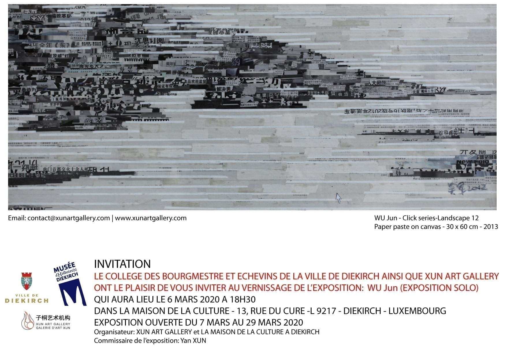 WU Jun's solo art exhibition in Luxembourg - March 6, 2020 to July 31, 2020